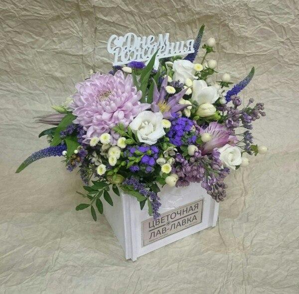 Композиция в ящике №7, топпер, цветы в ящике, ящик,
