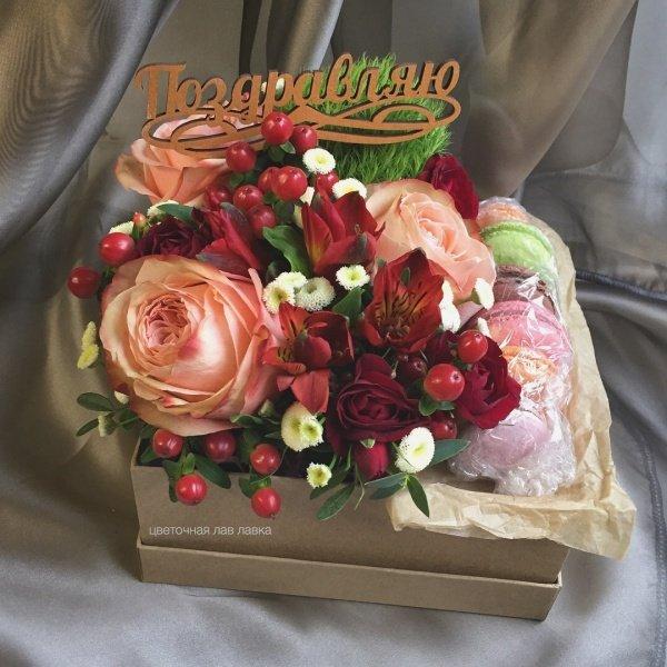 Сладкая композиция №10, альстромерия, букет в коробке, букет с макаруни, гиперикум, кахала, макаруни, роза, топпер, цветочная композиция, цветочная композиция с макарунами,