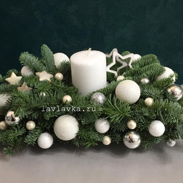 Новогодняя композиция №53, зимняя композиция, композиция на стол, новогоднее украшение, новогодние композиции, новогодние свечи, новогодний декор для офиса, новогодний подар, новогодний подсвечник, новогодняя композиция в белых тонах, новогодняя композиция на стол, новогодняя композиция со свечей, новогодняяч композиция на камин, рождественская композиция,
