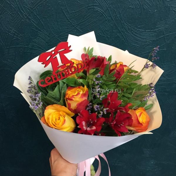 Букет №138, 1 сентября, букет для, букет на 1 сентября, цветы для учителя, цветы на 1 сентября,